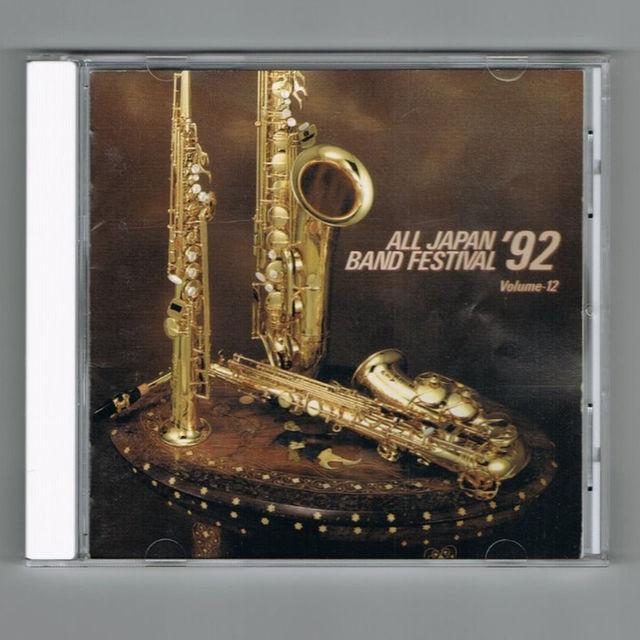 第1回-第40回全日本吹奏楽コンクール課題曲一覧