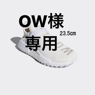 アディダス(adidas)のアディダス ファレル エヌエムディー ホワイト PW HU HOLI NMD(スニーカー)