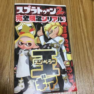ニンテンドースイッチ(Nintendo Switch)のコロコロコロコロ1月号 スプラトゥーン2 エンペラーギア シリアルコード(少年漫画)