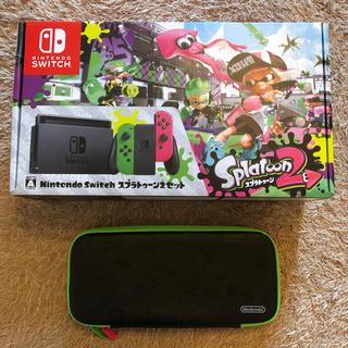 ニンテンドースイッチ(Nintendo Switch)の任天堂 Switch スプラトゥーン 同梱版 + スプラトゥーンケース(家庭用ゲーム機本体)
