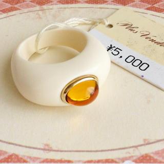 プラスヴァンドーム(Plus Vendome)の未使用★プラスヴァンドーム リング 天然石 アイボリー×オレンジ 指輪 レトロ(リング(指輪))