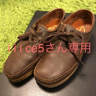 クラークス(Clarks)のお値下げ☆彡ClarksワラビーUK5サイズ(ローファー/革靴)