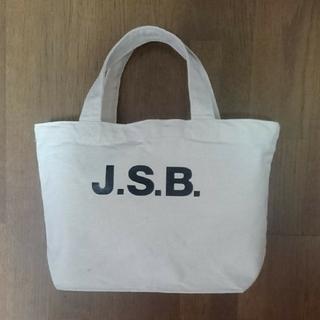サンダイメジェイソウルブラザーズ(三代目 J Soul Brothers)のJSBトートバッグ‼️公式ステッカー付き‼️普通郵便に変更で値下げ致しました‼️(バッグ)