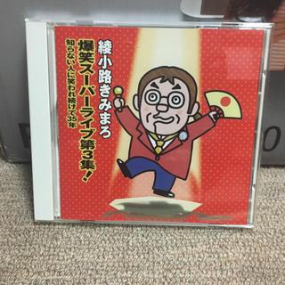ちむちむ様専用(演芸/落語)
