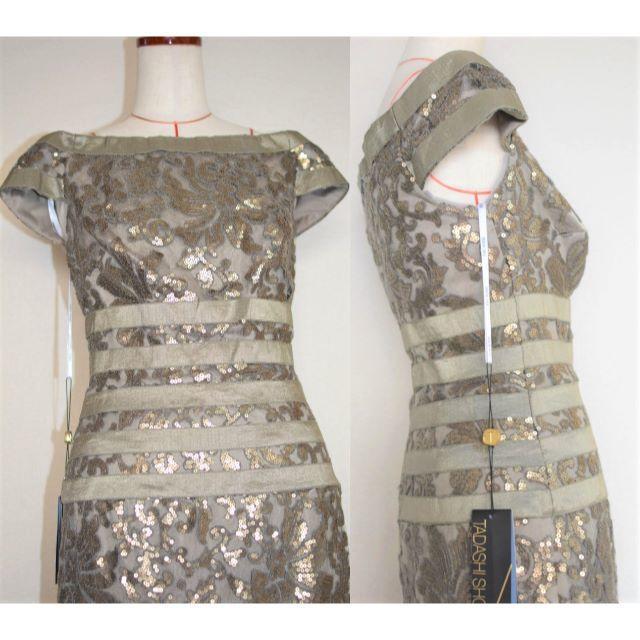 TADASHI SHOJI(タダシショウジ)のマミィ様専用 【新品タグ付】Tadashi shoji オフショルダーロング レディースのフォーマル/ドレス(ロングドレス)の商品写真