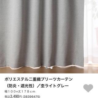 ムジルシリョウヒン(MUJI (無印良品))のmamekoさま専用   無印カーテン(カーテン)