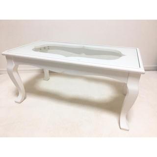 【取り置き中】センターテーブル 猫足 姫系 シンプル(ローテーブル)