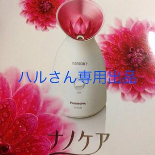 Panasonic ナノケアスチーマ(その他)