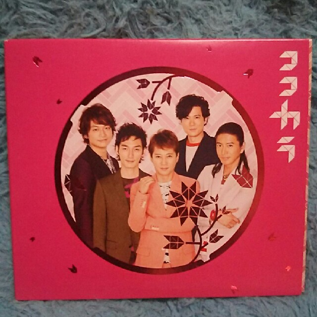 SMAP - 中古初回盤B☆YES WE ARE/...