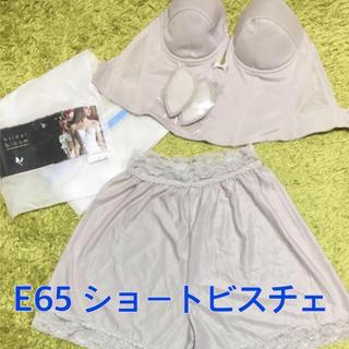 ブルーム(BLOOM)のNAO様専用ブライダルインナー bloom フレアパンツ(ウェディングドレス)