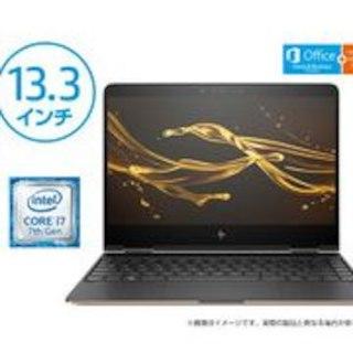 ヒューレットパッカード(HP)の【交渉中】【新品 未使用】HP Spectre x360 Office付き(ノートPC)