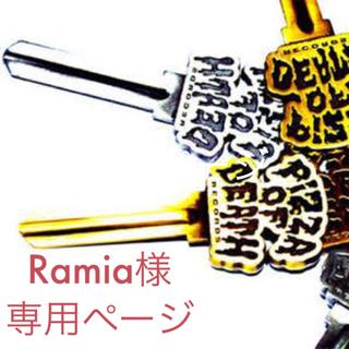 ハイスタンダード(HIGH!STANDARD)の【専用ページ】PiZZA OF DEATH Keychain (GD+SV)(ミュージシャン)