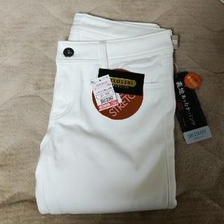 シマムラ(しまむら)の新品 しまむら 裏地あったかパンツ クロッシープレミアム W70 白スキニー (スキニーパンツ)