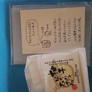 柚子はちみつ石けん20g(その他)