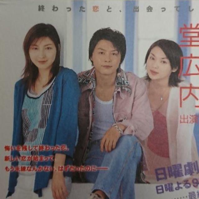 元カレ(小松江里子) エンタメ/ホビーの本(文学/小説)の商品写真