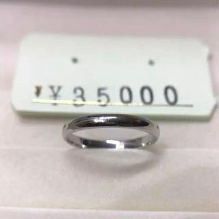 . pt900  新品 17号 男女兼用  お揃い ブライダルリングにも(リング(指輪))
