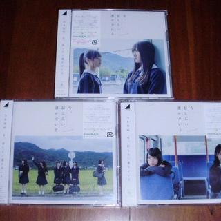 乃木坂46 今、話したい誰かがいる 初回限定盤 CD+DVD ABC 3種(ポップス/ロック(邦楽))