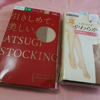 アツギ(Atsugi)の【新品】ストッキング セット【8足】(タイツ/ストッキング)