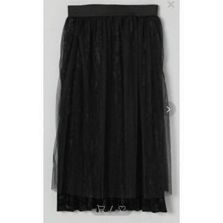 ジーナシス(JEANASIS)のJEANASIS ジーナシス ベロアチュールスカート 美品(ロングスカート)