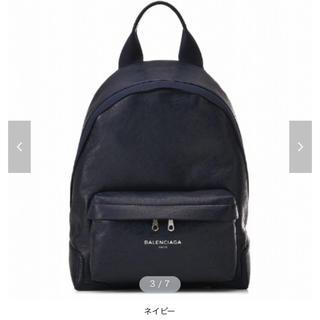 バレンシアガバッグ(BALENCIAGA BAG)の未使用品❣️バレンシアガ バックパック(リュック/バックパック)