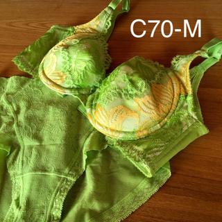 マルコ(MARUKO)の【マルコ】カリーユヴェール 新品未使用ショーツM & ショートブラジャーC70(ブラ&ショーツセット)
