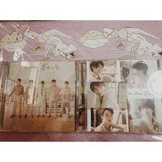 セクシー ゾーン(Sexy Zone)のSexyzone ぎゅっと CD(ポップス/ロック(邦楽))