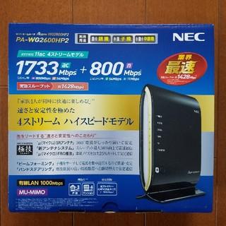 エヌイーシー(NEC)のNEC PA-WG2600HP2(PC周辺機器)