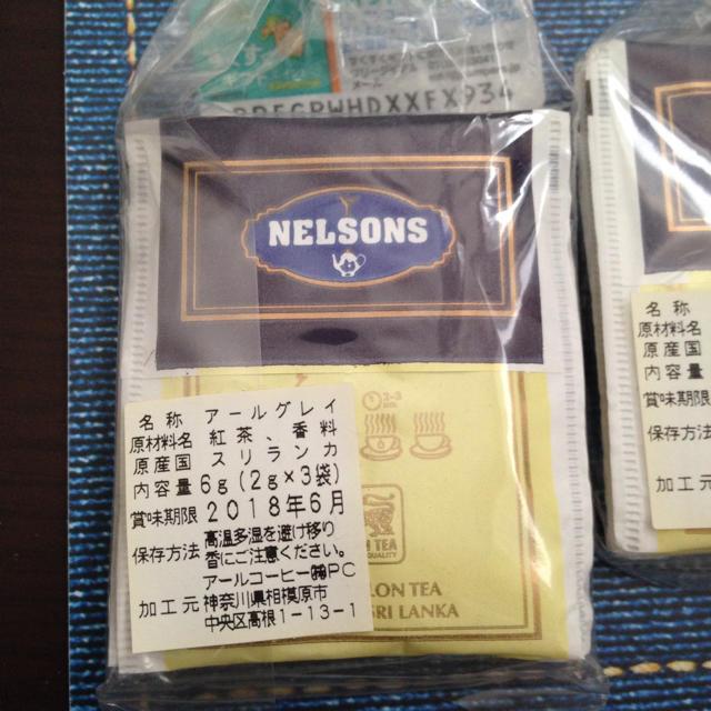 NELSONS アールグレイティー 食品/飲料/酒の飲料(茶)の商品写真
