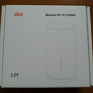 エーユー(au)のau L01 speed wi-fi home ルーター(PC周辺機器)