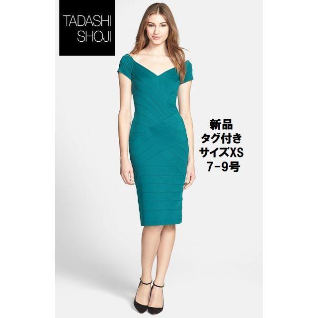 TADASHI SHOJI(タダシショウジ)の【新品・タグ付】Tadashi shoji オフショルダーバンデージワンピ XS レディースのワンピース(ひざ丈ワンピース)の商品写真