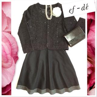 エフデ(ef-de)の 《L》新品アートマーブル ジャケット💕美品 オンオフ スカート2点セット(スーツ)