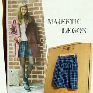 マジェスティックレゴン(MAJESTIC LEGON)のMAJESTIC コクーンスカート ❁(ミニスカート)