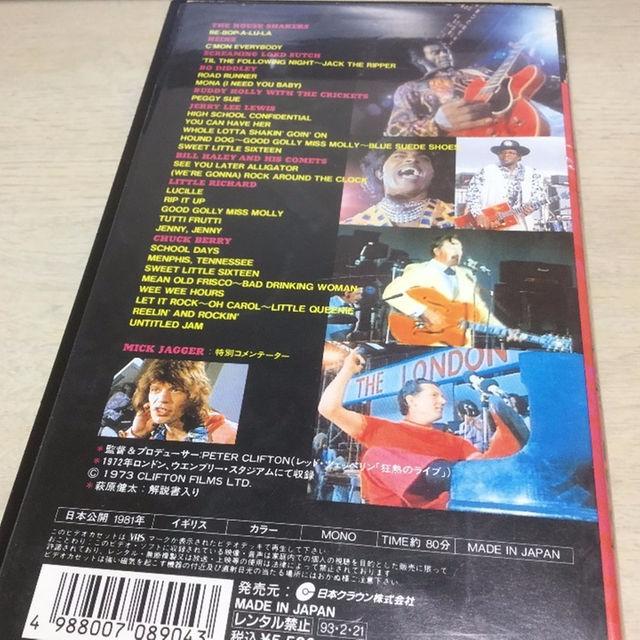 VHSビデオ「LONDON ROCK and ROLL SHOW」 エンタメ/ホビーのエンタメ その他(その他)の商品写真