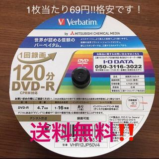 ミツビシ(三菱)の送料無料‼️三菱  DVD-R  CPRM対応  10枚(その他)