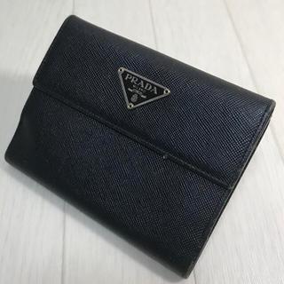 プラダ(PRADA)の【PRADA】プラダ 二つ折り財布(折り財布)