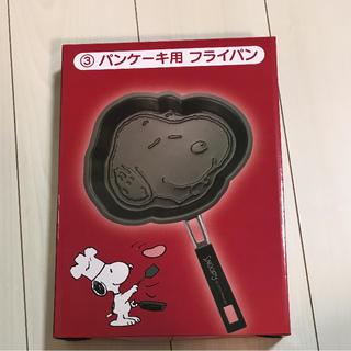 スヌーピー(SNOOPY)のスヌーピーくじ パンケーキ用フライパン(鍋/フライパン)