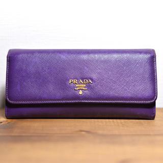 プラダ(PRADA)のプラダ 長財布 パープル 紫 ピンク 本革 レザー サフィアーノ(財布)