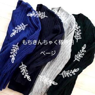 専用!UNIQLO☆ケーブルクルーネックセーター(ニット/セーター)