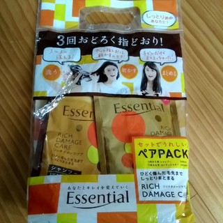 エッセンシャルデザイン(ESSENTIAL DESIGNS)のエッセンシャル♡シャンプー&コンディショナー(シャンプー)