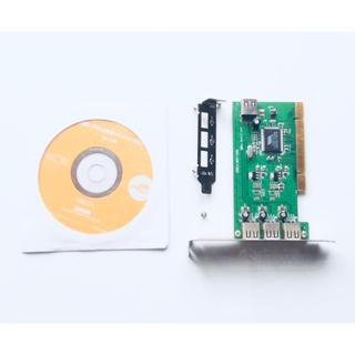 アイオーデータ(IODATA)のI-O DATA/USB2-PCIL4(PC周辺機器)