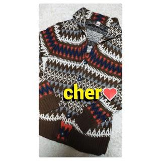 シェル(Cher)のcher shore ニット カーデ カウチン コンチョ(カーディガン)