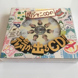 カンジャニエイト(関ジャニ∞)の関ジャニ 元気が出るCD 初回限定盤B(ポップス/ロック(邦楽))