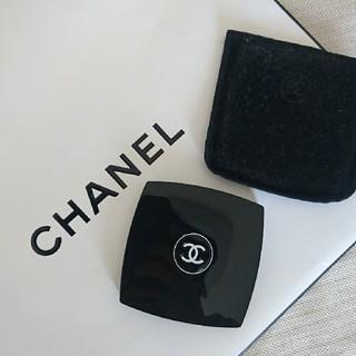 5feb047f5ccb シャネル(CHANEL)のシャネル ミロワール ドゥーブル ファセット(ダブルミラー)(その他)