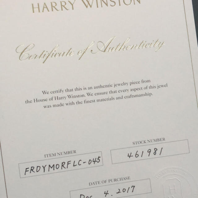 HARRY WINSTON(ハリーウィンストン)の値下げ☆ハリーウィンストン リリークラスター イエローゴールド指輪 レディースのアクセサリー(リング(指輪))の商品写真