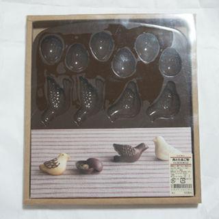 ムジルシリョウヒン(MUJI (無印良品))の無印良品 シリコン型「鳥とたまご型」☆新品☆(製菓、お菓子の型)(その他)