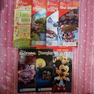 ディズニー(Disney)の日本語 ウォルトディズニーワールド WDW ガイド カリフォルニアディズニー(その他)