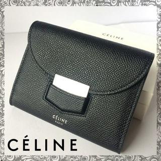 47aedb2699eb セリーヌ ミニバッグ 財布(レディース)の通販 31点 | celineの .