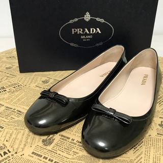 プラダ(PRADA)のPRADA シューズ 37.5(その他)
