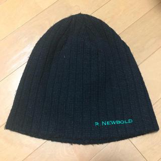 アールニューボールド(R.NEWBOLD)のR.NEWBOLD(ニット帽/ビーニー)