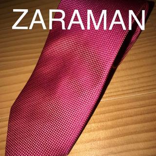 ザラ(ZARA)の値下げ 美品 ZARAMAN ビビッドソリッド(ネクタイ)